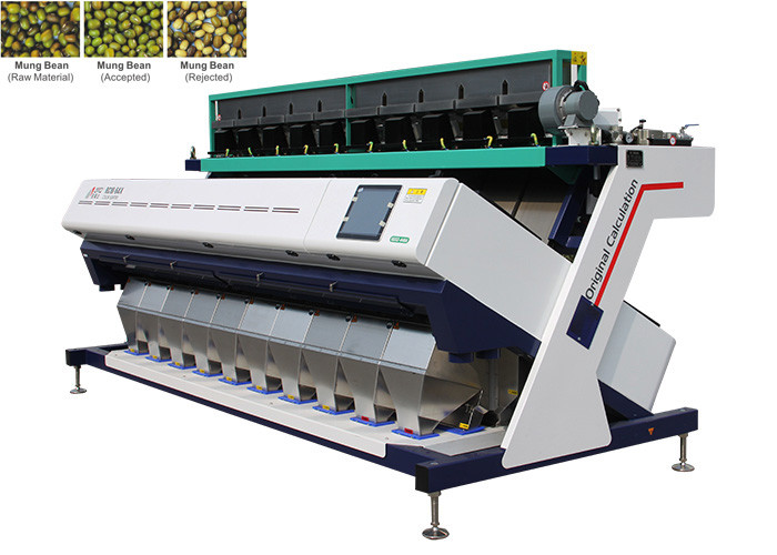 1850KG RC Series Vision Sorting Machine Stability And Simplified Outline