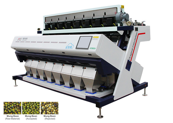 High Performance Bean Color Sorter Machine High Action Response Frequency