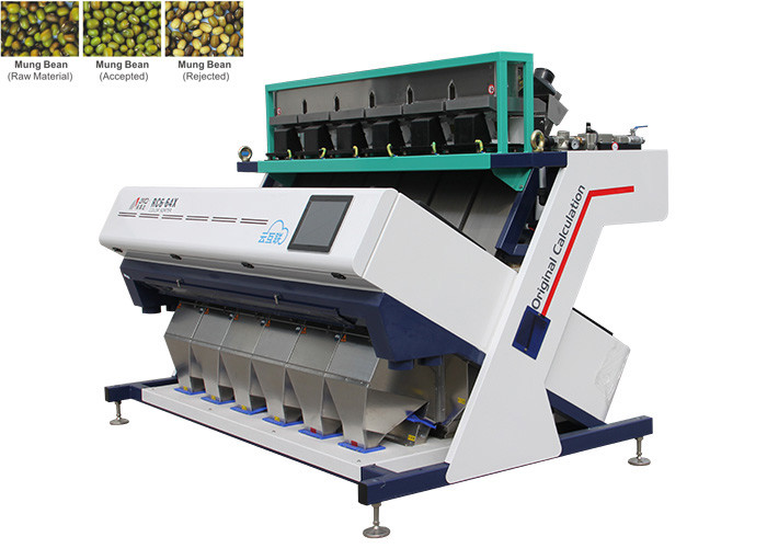 Small Carryover Bean Color Sorter , Advanced Color Sorting Equipment