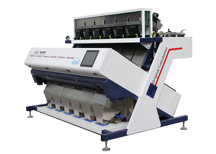Big Capacity Bean Color Sorter Machine Simple Structure In Chute Type